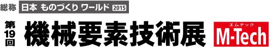 MT_logo15s
