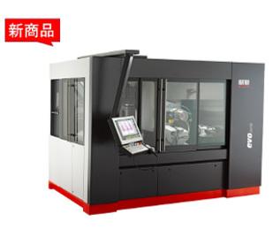 5軸CNCインサート複合研削盤