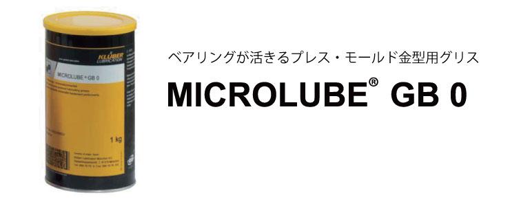 MIRCROLUBE GB0
