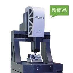 万能型非接触三次元測定機「µCMM」