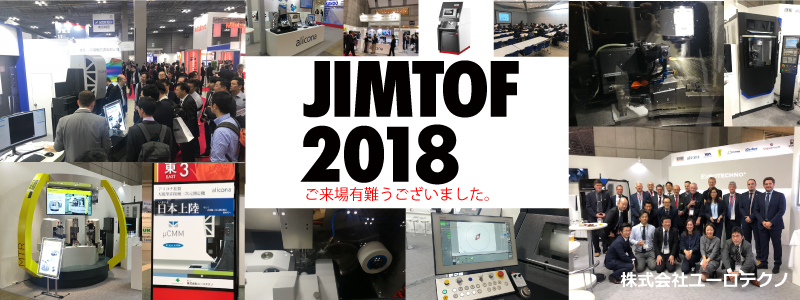 thanks_jimtof2018