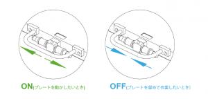 air_valve