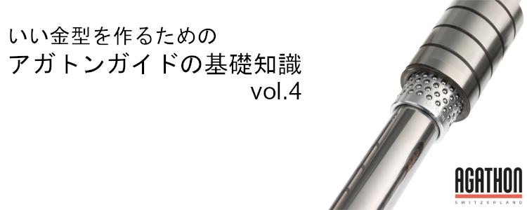 トップバナーvol.4